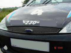 Rally Car Grilles