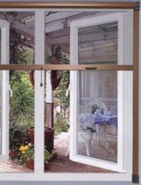 ALUM FRAME WINDOW SCREEN MZL1000 x 1500